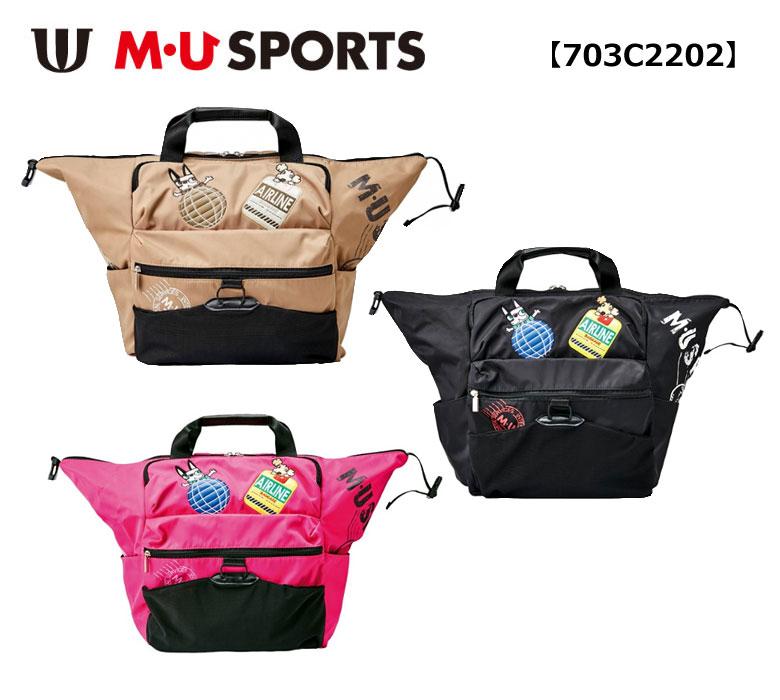 【◆】MU SPORTS ボストンバッグ 【703C2202】 チケット柄 2WAY ボストンバッグ【2020年春夏モデル】M・U SPORTS MUスポーツ