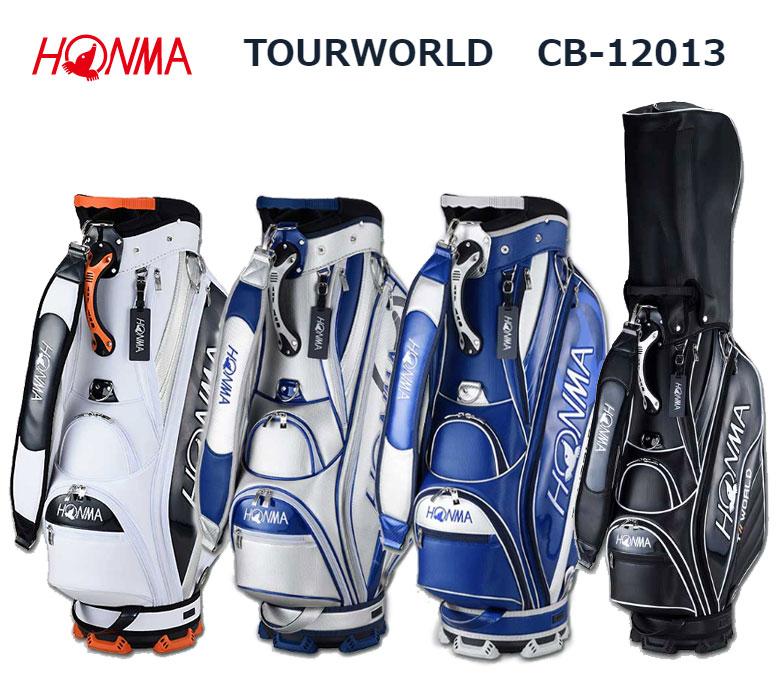 【◆】本間ゴルフ HONMA ツアーワールドTOURWORLDCB-12013 CB12013スポーツタイプ キャディバッグホンマ【2020年モデル】