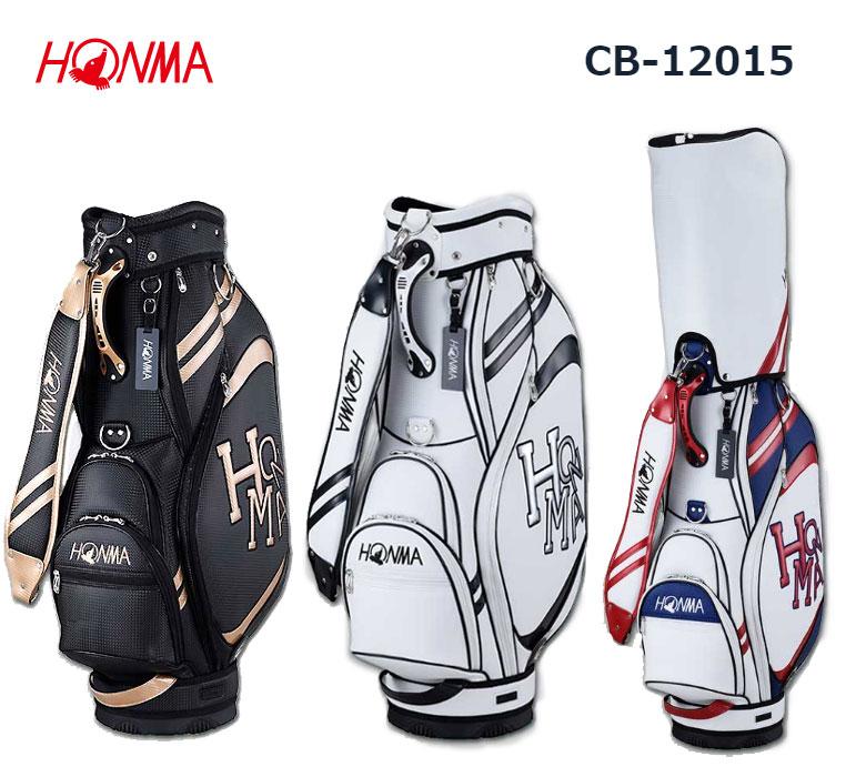 【★】本間ゴルフ HONMA DancingHONMAモデルCB-12015 CB12015キャディバッグホンマ【2020年モデル】