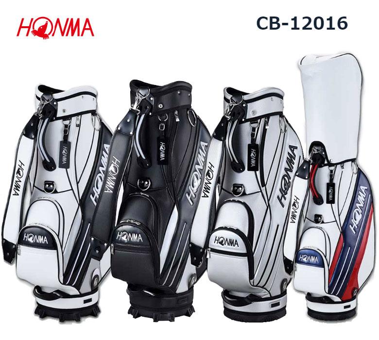 【★】本間ゴルフ HONMA CB-12016 CB12016サイドライン入り スポーツタイプ キャディバッグ CB-12016ホンマ【2020年最新モデルなのに大特価!】