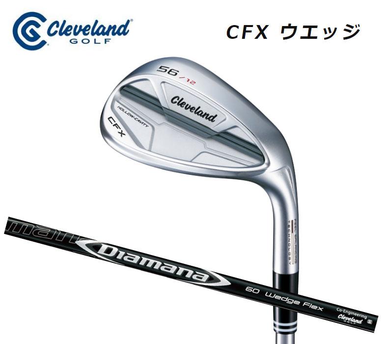 【★】クリーブランド CFX ウエッジ Diamana for CG カーボンディアマナ カーボン シャフト 2019年モデル ダンロップ Cleveland 日本正規品