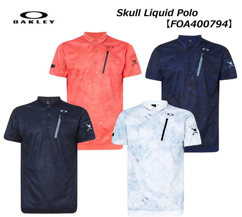 【★】【今だからこそお値打ちに!】【FOA400794】オークリー Skull Liquid Polo OAKLEY メンズ ゴルフ ウェア ポロシャツ 【2020年春夏モデル】【即納可】