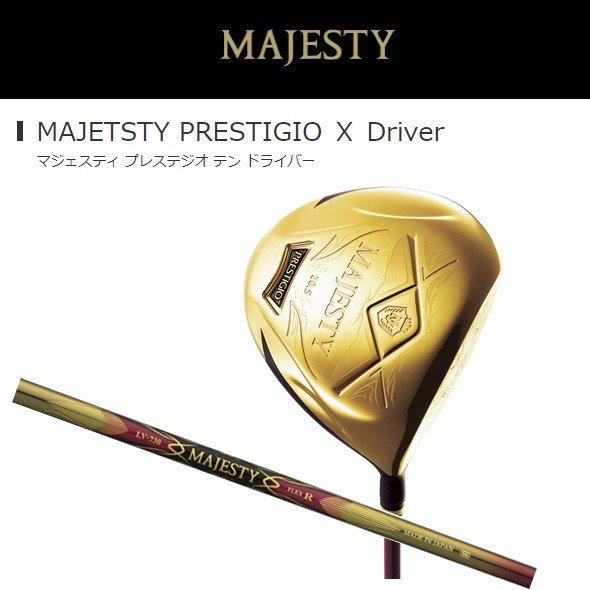【★】マルマン マジェスティ ゴルフ プレステジオ 10 テン メンズ ドライバーmaruman MAJESTEY GOLF PRESTIGIO X MAJESTY LV730 カーボンシャフト 2019年モデル 日本正規品