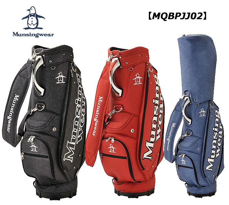 【◆】マンシングウェア メンズ キャディバッグ 【MQBPJJ02】Munsingwear (20SS)【2020年モデル】【mqbpjj02】