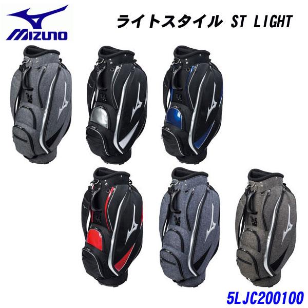 【★】MIZUNO ミズノ ライトスタイルST LIGHT キャディバッグ【5LJC200100】【2020年春夏モデル】