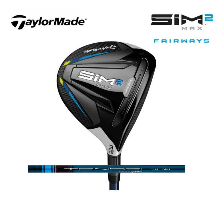 即納です 評価 テーラーメイド ゴルフ SIM2 MAX フェアウェイウッドシム2 マックス TENSEI 新品 TaylorMade BLUE 日本正規品 保証書付 TM50カーボンシャフト 2021年モデル 永遠の定番