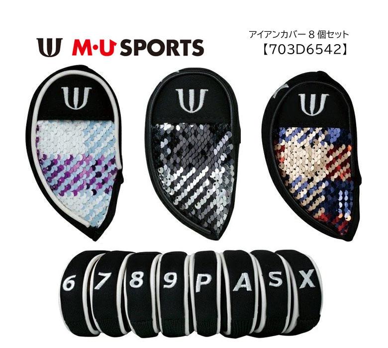 MUスポーツ ヘッドカバー 703D6542アイアン用 8個セット 男女兼用 セール ゴルフ レディース エムユースポーツ M 2021年秋冬モデル U SPORTS