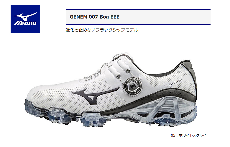 It is white   gray Mizuno golf shoes ジェネム 007 boa EEE Mizuno GENEM 007 Boa  EEE 05 06e3f215436