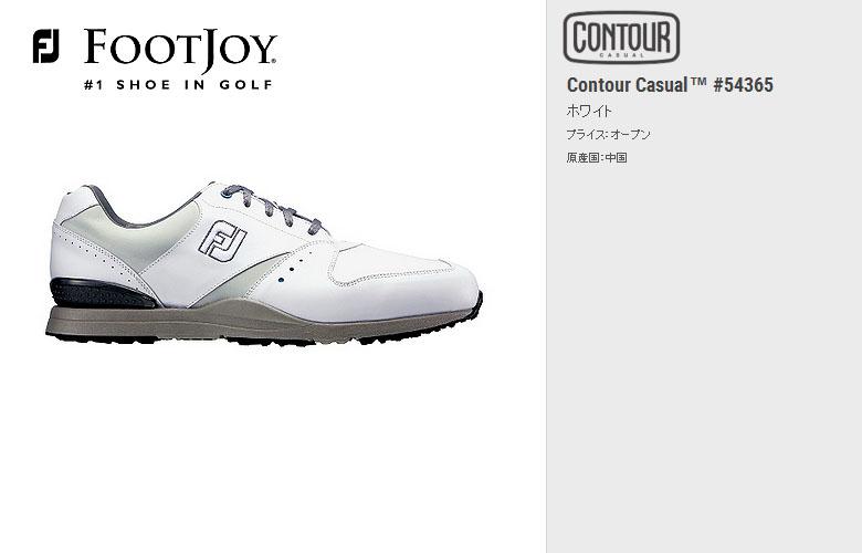 【★】フットジョイ 「コンツアー カジュアル」【54365】ホワイトFOOTJOY CONTOUR CASUAL ゴルフシューズ【日本代理店モデル】