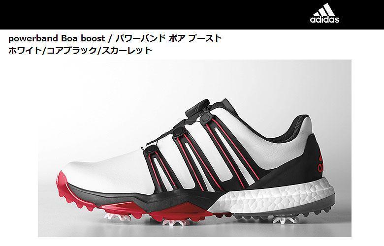 【★】アディダス パワーバンド ボア ブースト【Q44870】adidas powerband Boa boost 【q44870】ホワイト/コアブラック/スカーレット【2017年モデル】日本代理店モデル ゴルフシューズ