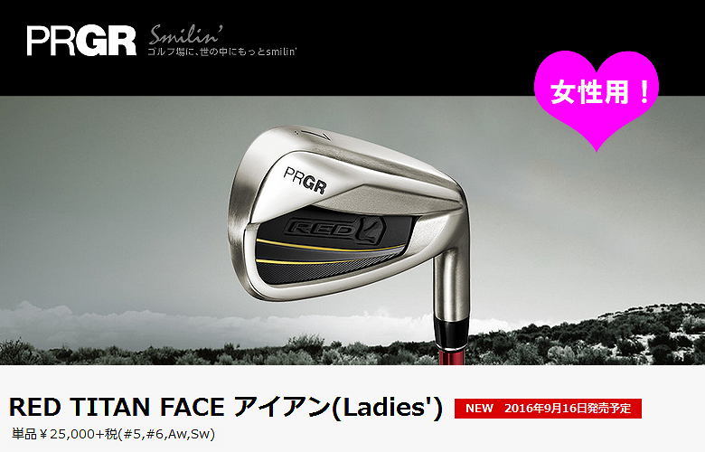 【★】PRGR RED TITAN FACE Ladies' IRONプロギア レッド チタン フェース レディース アイアンM30カーボン単品【#5,#6,AW,SW】