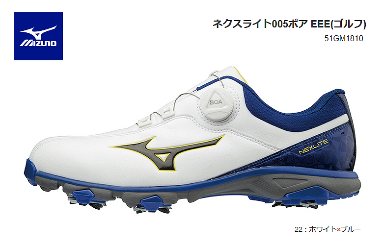 【★】ネクスライト005ボア【51GM1810】MIZUNO NEXLIGHT 005 Boa EEE22:ホワイト×ブルー ミズノゴルフシューズ