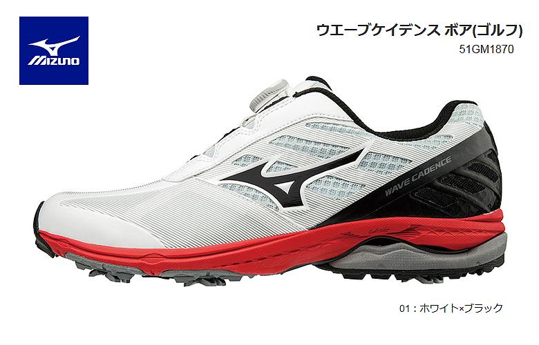 【★】ウエーブケイデンス ボア【51GM1870】MIZUNO WAVE CADENCE Boa EEE01:ホワイト×ブラック ミズノゴルフシューズ
