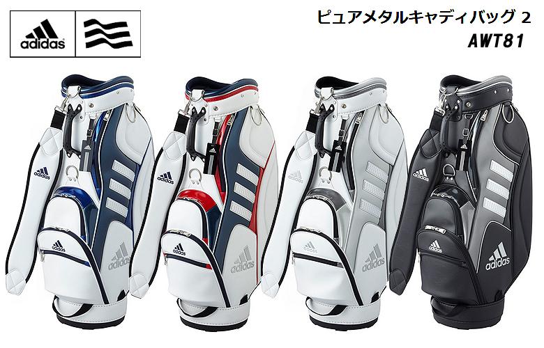 【★】アディダス ゴルフ ピュアメタル カート キャディバッグ adidas golf 【AWT81】【日本代理店モデル】【awt81】【送料無料】