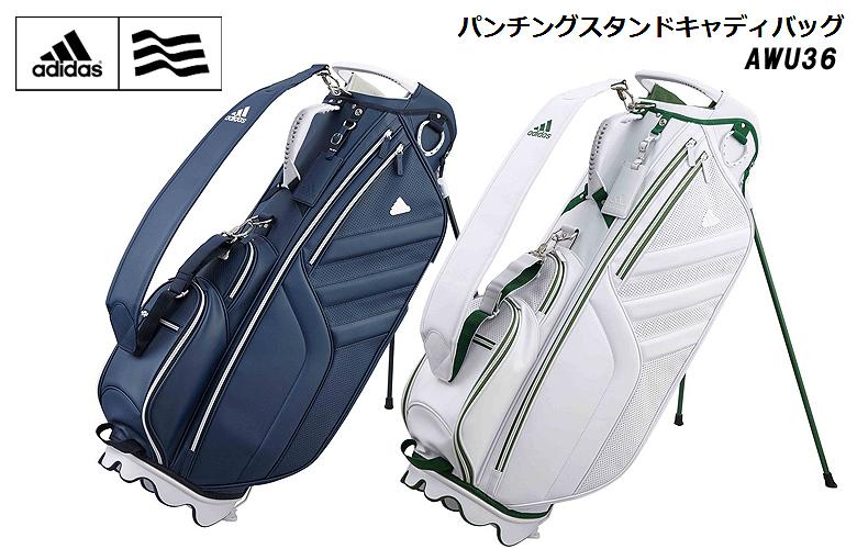 【★】アディダス ゴルフ パンチングPU スタンド キャディバッグ adidas golf 【AWU36】【日本代理店モデル】【awu36】【2018年NEW】【送料無料】