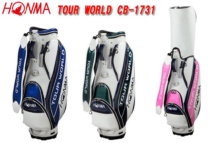 【★】本間ゴルフ/HONMAgolf/CB-1731TOUR WORLD ツアーワールド キャディバッグcb1731
