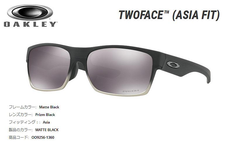 【★】オークリー「TwoFace」【OO9256-1360/Matte Black×Prizm Black】日本正規品(Asia Fit)【送料無料】92561360 サングラス
