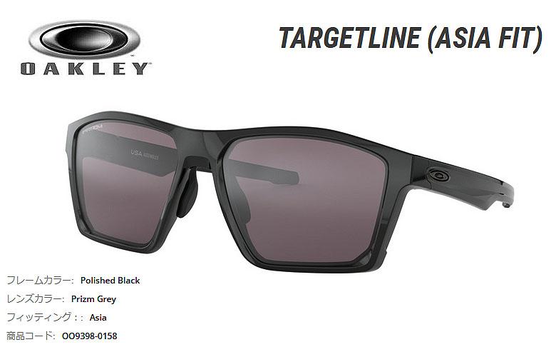 【★】オークリー「Targetline」【OO9398-0158/Polished Black×Prizm Grey】日本正規品(Asia Fit)【送料無料】93980158 サングラス (在庫商品のみ即納可)