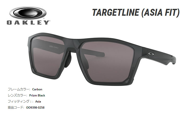 【★】オークリー「Targetline」【OO9398-0258/Carbon×Prizm Black】日本正規品(Asia Fit)【送料無料】93980258 サングラス (在庫商品のみ即納可)