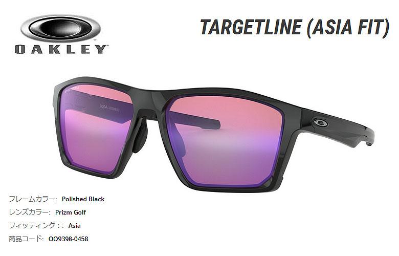 【★】オークリー「Targetline」【OO9398-0458/Polished Black×Prizm Golf】日本正規品(Asia Fit)【送料無料】93980458 サングラス (在庫商品有のみ即納可)