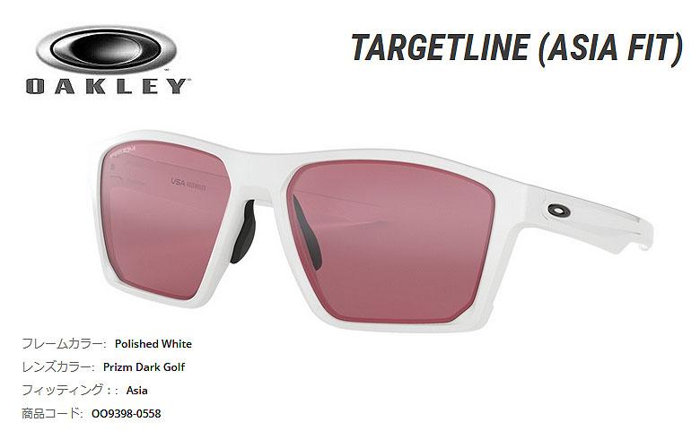 【★】オークリー「Targetline」【OO9398-0558/Polished White×Prizm Dark Golf】日本正規品(Asia Fit)【送料無料】93980558 サングラス (在庫有り商品のみ即納可)