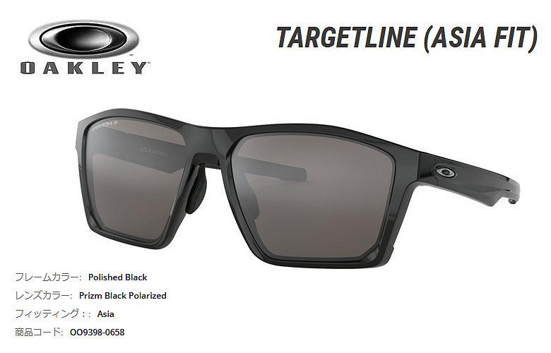 【★】オークリー「Targetline」【OO9398-0658/Polished Black×Prizm Black Polarized】日本正規品(Asia Fit)【送料無料】93980658 サングラス (在庫商品のみ即納可)