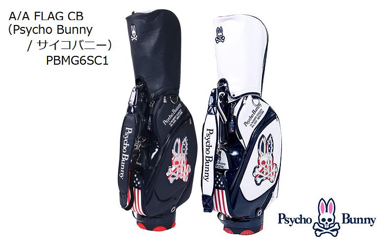 【★】Psycho Bunny(サイコバニー)A/A FLAG キャディバッグ【PBMG 6SC1】日本正規品 キャディバッグ【送料無料】