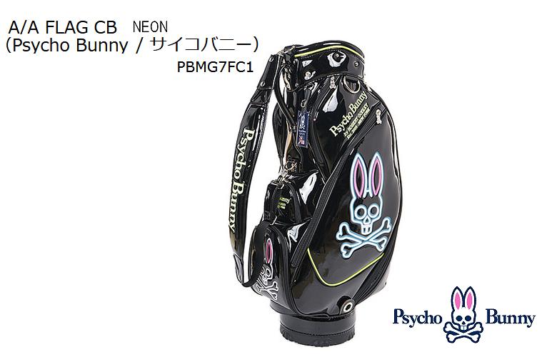 【★】Psycho Bunny(サイコバニー)A/A FLAG キャディバッグ NEON【PBMG 7FC1】日本正規品 キャディバッグ【送料無料】