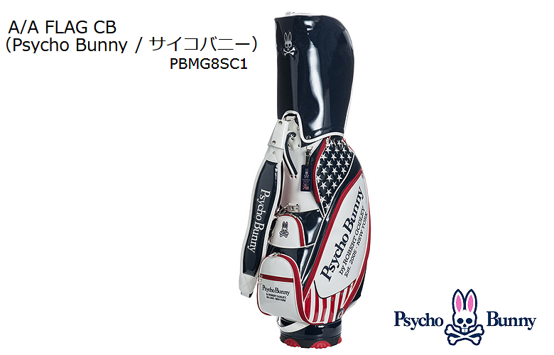 【★】Psycho Bunny(サイコバニー)A/A FLAGPG GOLF BAG 【PBMG 8SC1】【2018年モデル】日本正規品 キャディバッグ【送料無料】