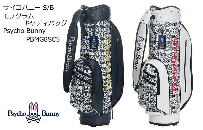 【★】Psycho Bunny(サイコバニー)S/B モノグラムキャディバッグ【PBMG 8SC5】【2018年モデル】日本正規品【送料無料】