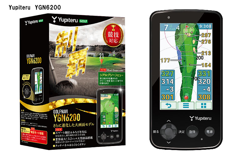 【★】【2019年継続】YGN6200 ユピテル ゴルフYUPITERU GOLF ゴルフナビ【在庫商品即納可】(ygn6200)(YGN6200)