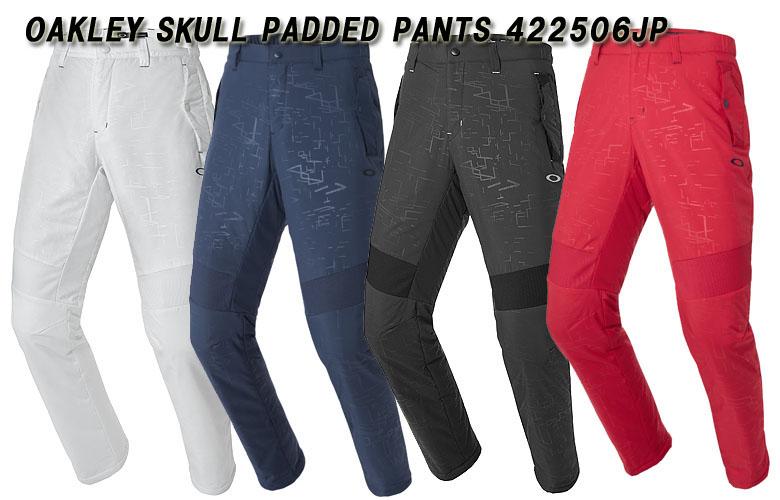 Silver Jeans SUKI Mid Flare Leg Pants Size 20 L34 Super Stretch White NWT $94