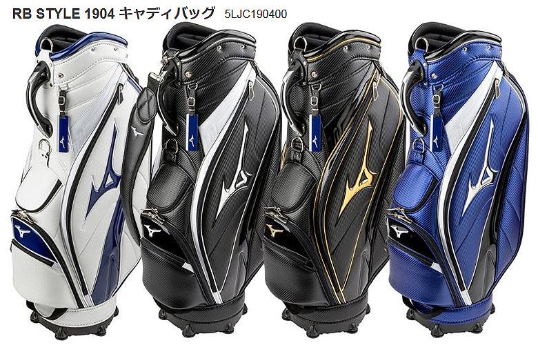 【★】MIZUNO GOLF(ミズノ ゴルフ)RB STYLE 1904 キャディバッグ【5LJC1904】 2019年モデル5ljc-190400, かごや 6428b97e