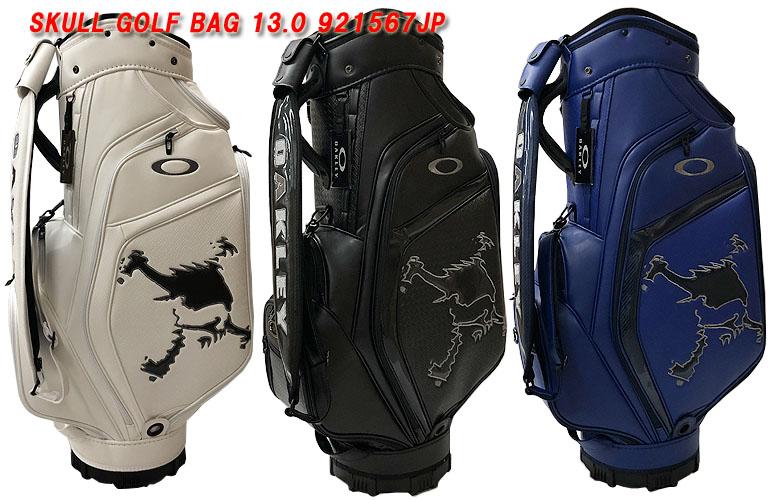 【★】【2019年モデル】【921567JP】オークリー スカル ゴルフ バッグ13.0OAKLEY SKULL GOLF BAG 13.0日本正規品【即納可】【送料無料】