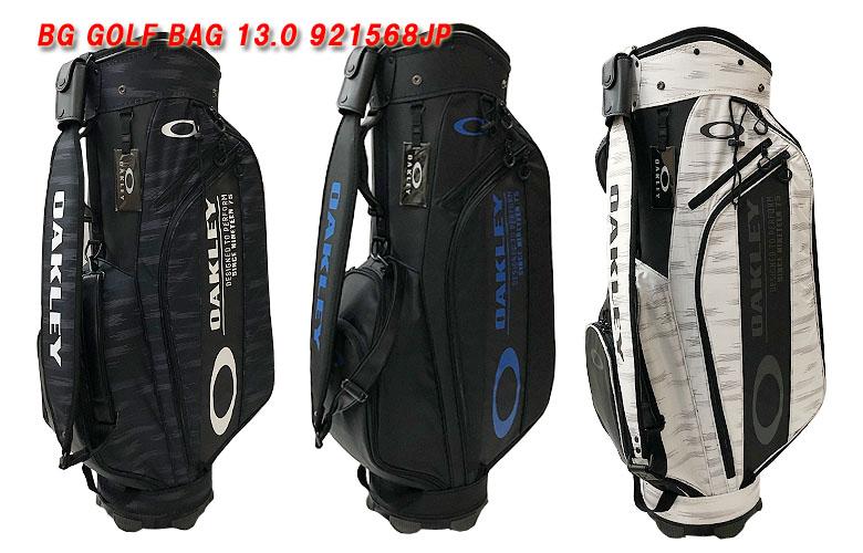 【★】【2019年モデル】【921568JP】オークリー BG ゴルフ バッグ13.0OAKLEY BG GOLF BAG 13.0日本正規品【即納可】