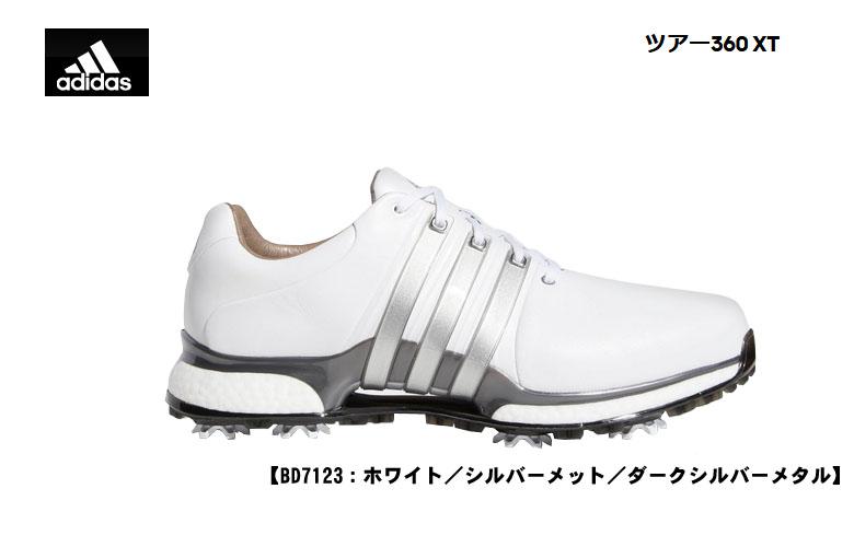 【★】アディダス ツアー360 XT 【BD7123】ADIDAS TOUR 360 XTホワイト/シルバーメット/ダークシルバーメタル日本正規品 ゴルフシューズ