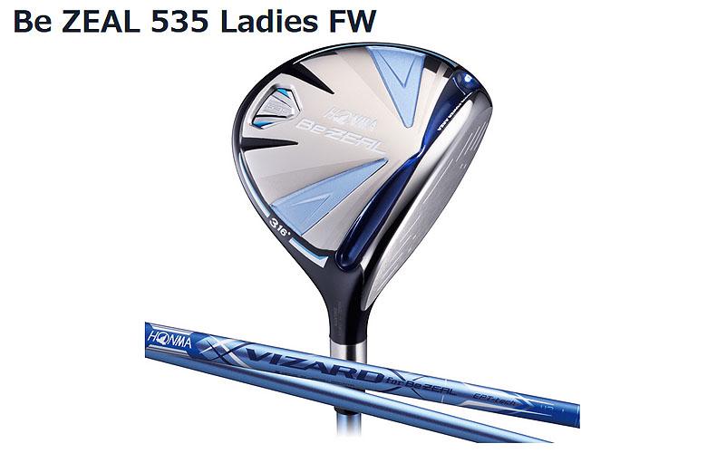 【★】本間ゴルフ ビジール 535HONMAgolf Be ZEAL 535レディース フェアウェイウッドVIZARD for Be ZEAL シャフト【2018年モデル】(在庫商品は即納可)