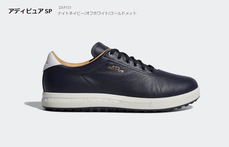 【★】アディダス アディピュア SP 【DA9131】adidas adipure SPナイトネイビー/オフホワイト/ゴールドメット日本正規品 ゴルフシューズ
