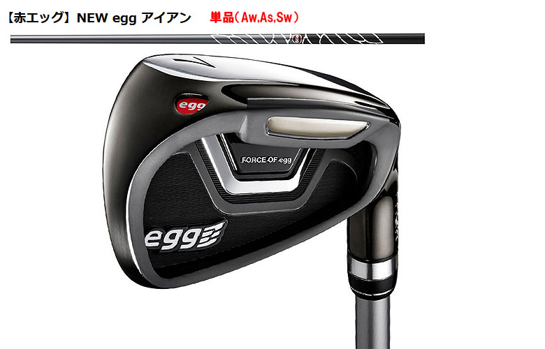 【★】PRGR NEW egg IRONプロギア ニュー エッグ アイアンCBN 単品(Aw,As,Sw)【赤egg】