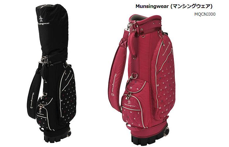【◆】マンシングウェア レディース キャディバッグMunsingwear (19SS)【MQCNJJ00】【2019年モデル】【mqcnjj-00】