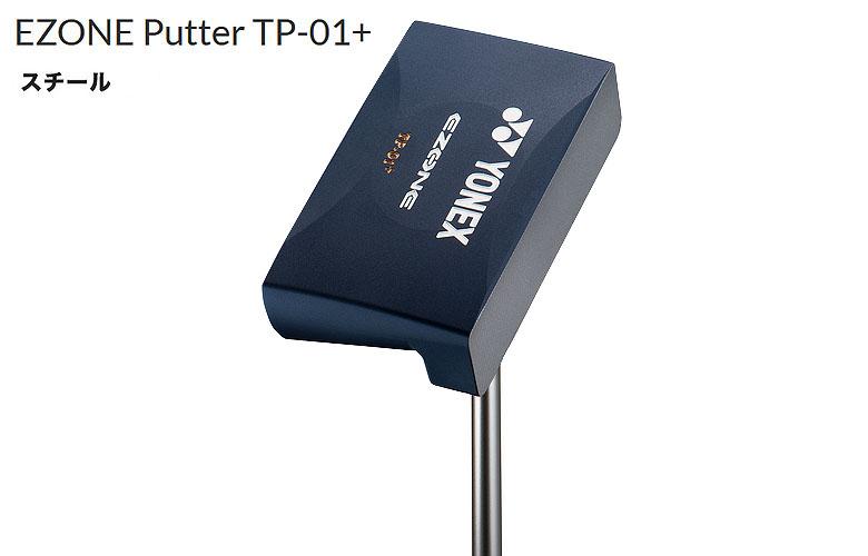 【★】【2019年モデル】ヨネックス イーゾーン TP-01+ パターTP-01+パター スチールシャフトYONEX EZONE Putter