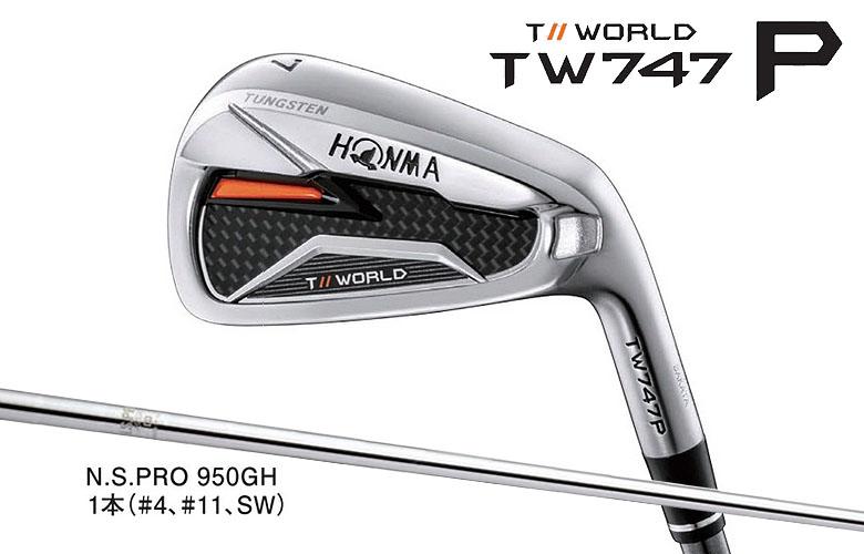 【★】本間ゴルフ ツアーワールド TW747 PHONMAgolf TOUR WORLD TW747 Pアイアン N.S.PRO 950GH シャフト1本(#4,#11,SW)【即納可】