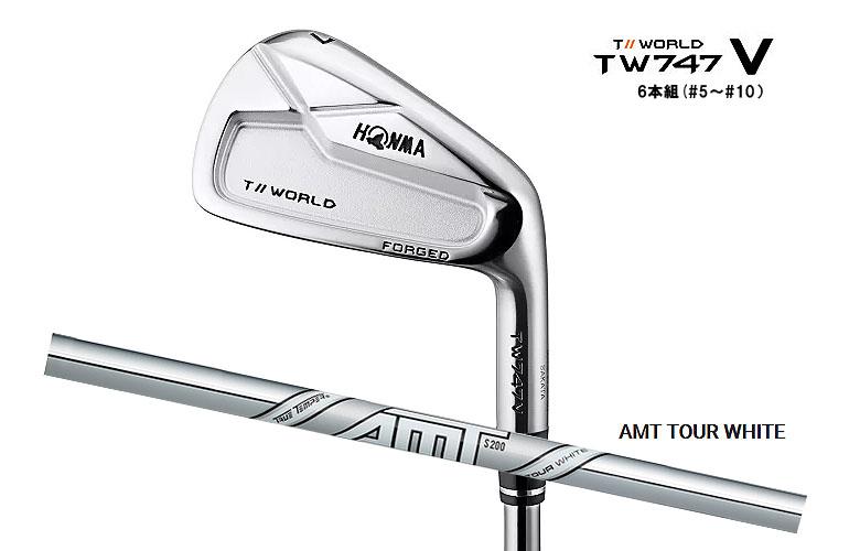 【★】本間ゴルフ ツアーワールド TW747 VHONMAgolf TOUR WORLD TW747 Vアイアン Dynamic GOLD AMT TOUR WHITE シャフト6本組(#5-#10)
