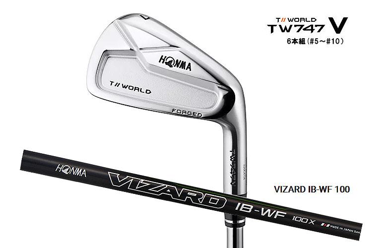 【★】本間ゴルフ ツアーワールド TW747 VHONMAgolf TOUR WORLD TW747 Vアイアン VIZARD IB-WF 100 シャフト単品(#3,#4)