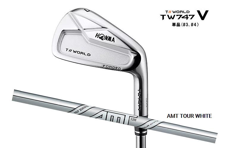 【★】本間ゴルフ ツアーワールド TW747 VHONMAgolf TOUR WORLD TW747 Vアイアン Dynamic GOLD AMT TOUR WHITE シャフト単品(#3,#4)