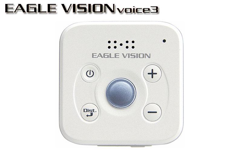 【4月15日0:00~23:59全商品ポイント5倍】EAGLE VISION -voice3- 【イーグルビジョン ボイス3】GPSゴルフナビ【2018年モデル】【送料無料】