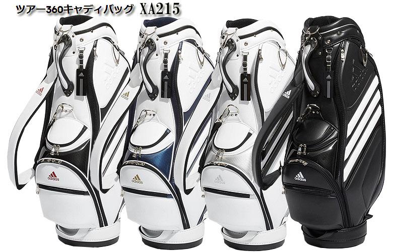 【★】アディダス ゴルフ ツアー360キャディバッグ adidas golf 【XA215】【日本代理店モデル】【xa215】【2018年NEW】