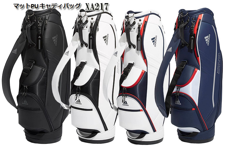 【★】アディダス ゴルフ マットPU キャディバッグadidas golf 【XA217】【日本代理店モデル】【xa217】【2018年NEW】