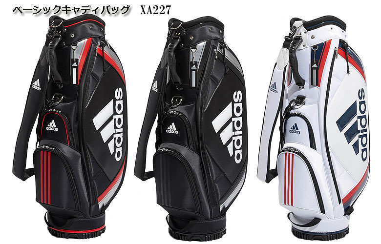 【★】アディダス ゴルフ ベーシックキャディバッグ adidas golf 【XA227】【日本代理店モデル】【xa227】【2018年NEW】【送料無料】