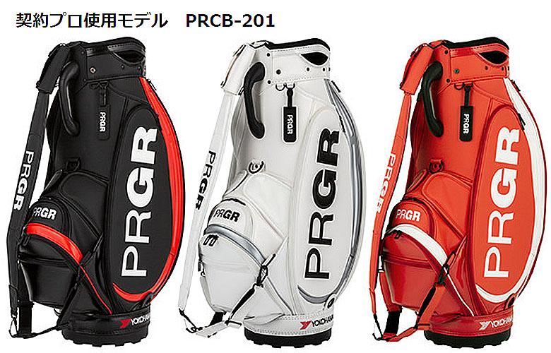 【★】PRCB-201◆PRGR/プロギア◆ キャディバッグ prcb201【2020年契約プロ使用/数量限定モデル】
